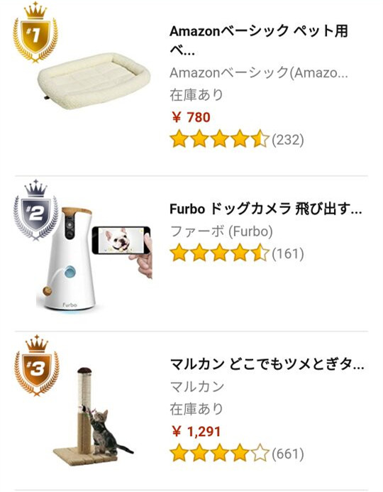 """日本""""喵星人""""市场规模1380亿,亚马逊卖家还等什么?"""