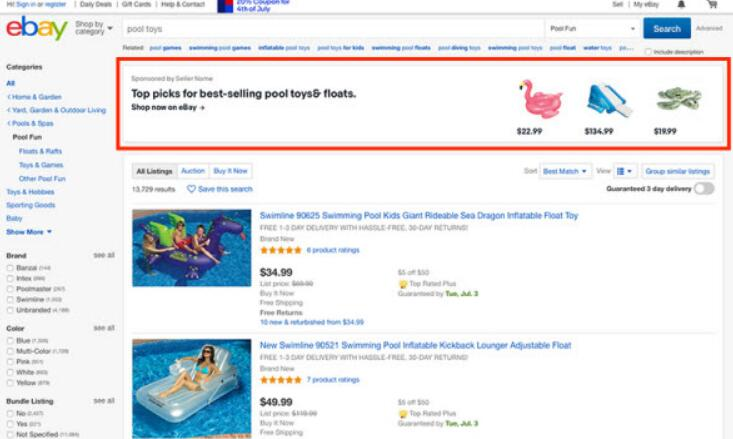 eBay正在测试新类型的广告