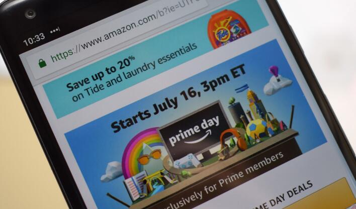 今年Prime Day成为亚马逊有史以来最大的购物活动